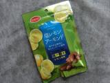 塩レモンアーモンドとわさび醤油アーモンドの画像(2枚目)