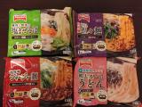 イケ麺を食べよう!の画像(1枚目)