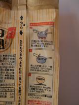 *ひかり味噌の春の新商品のご紹介です*の画像(4枚目)