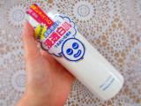 たっぷり使える♡高浸透化粧水。の画像(7枚目)