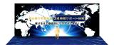 【次世代型輸出ビジネススクールNEXT】のご紹介♥️の画像(1枚目)