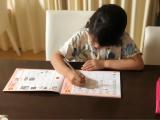 漢字検定10級レベル。のドリルの王様。の画像(4枚目)