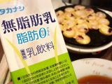 タカナシ♡無脂肪乳脂肪ゼロプラスの画像(4枚目)
