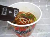 Pho you 「贅沢トムヤムクンフォー」美味しかったな。の画像(7枚目)