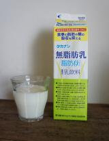 脂肪や糖の吸収を抑えてくれるタカナシ無脂肪乳脂肪ゼロプラスがおすすめです♪の画像(2枚目)
