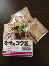 夏にぴったり!副菜から主食までアレンジ万能料理の素『レンジ「お野菜まる」なすのコク旨たれ』の画像(8枚目)