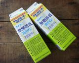 脂肪や糖の吸収を抑えてくれるタカナシ無脂肪乳脂肪ゼロプラスがおすすめです♪の画像(1枚目)