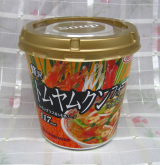 Pho you 「贅沢トムヤムクンフォー」美味しかったな。の画像(2枚目)