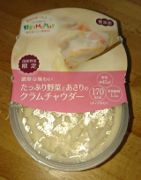 【モニター体験報告】モンマルシェ の「レンジカップスープ3種セット」の画像(5枚目)