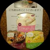 【モニター体験報告】モンマルシェ の「レンジカップスープ3種セット」の画像(2枚目)