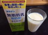 無脂肪乳 脂肪ゼロプラスでミルクゼリーの画像(1枚目)