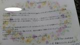 ☆ 【口と足で描く芸術家協会】の素敵なバスタオル ☆の画像(8枚目)