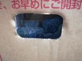 紫陽花モニター1回目の画像(3枚目)
