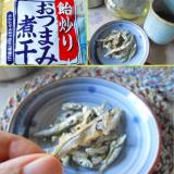 マルトモ・飴炒り おつまみ煮干の画像(3枚目)