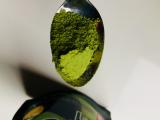 アイスでもホットでも美味しい濃いグリーンティーの画像(4枚目)
