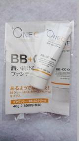 § 毛穴レス美肌へ 「プラワンシー BB+CCクリーム」紫外線や花粉などの対策に! §の画像(2枚目)