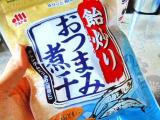 マルトモ・飴炒り おつまみ煮干の画像(5枚目)