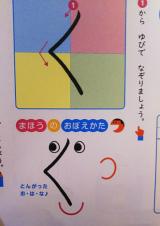 おうちレッスンシリーズの画像(6枚目)