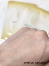 メトラッセ スペシャルマスクは美容成分たっぷりのスペシャルケア! - こさとも情報局の画像(6枚目)