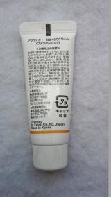 § 毛穴レス美肌へ 「プラワンシー BB+CCクリーム」紫外線や花粉などの対策に! §の画像(4枚目)