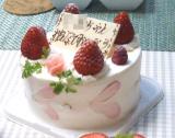 ポモドーロピザ お誕生会 | kozakanaのクッキングスタイル - 楽天ブログの画像(5枚目)