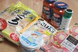 ポモドーロピザ お誕生会 | kozakanaのクッキングスタイル - 楽天ブログの画像(3枚目)