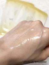 メトラッセ スペシャルマスクは美容成分たっぷりのスペシャルケア! - こさとも情報局の画像(5枚目)