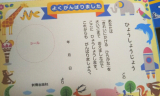 おうちレッスンシリーズの画像(8枚目)