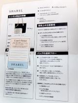 「<monitor>K-GOLDインターナショナル ブランドバッグレンタルアプリ SHAREL(シェアル)」の画像(3枚目)