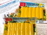 「いちまささんの黄色いカニカマ♪美味しい、使える!」の画像(2枚目)