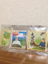 私の好きが見つかるはず…♡緑茶の飲み比べ【荒畑園の自慢の上級深むし茶3煎】の画像(1枚目)