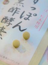 「すっぽん黒酢酵素」の画像(2枚目)