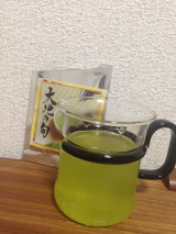 私の好きが見つかるはず…♡緑茶の飲み比べ【荒畑園の自慢の上級深むし茶3煎】の画像(3枚目)