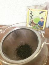 私の好きが見つかるはず…♡緑茶の飲み比べ【荒畑園の自慢の上級深むし茶3煎】の画像(2枚目)
