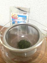 私の好きが見つかるはず…♡緑茶の飲み比べ【荒畑園の自慢の上級深むし茶3煎】の画像(6枚目)