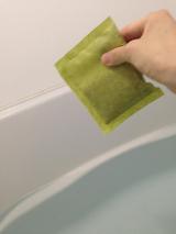 芯から温まりたいならこの入浴剤!養生薬湯 試供品(1包入り) 再春館製薬所の画像(3枚目)