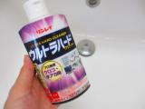 強敵ヨゴレに!お風呂掃除はこれで完結◎の画像(8枚目)