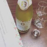 「五代庵バラ梅酒スパークリングで記念日お祝い♪」の画像(3枚目)