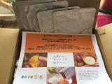 チーズカレーの食べ比べ【長崎五島ごと】モニプラ当選ごとの画像(1枚目)
