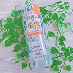 肌なじみがよく、高い保湿力があってとても◎! アルガンオイル・ホホバオイル・インカインチオイルを配合💓****#botanical #ボタニカルで毛穴ケア #毛穴ケア #ボタニ…のInstagram画像