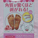【ペロリン フットピーリングパック 】みるみる角質が剥がれてツルツルな赤ちゃんのような足裏になれるフットピーリングパックです👣ピーリング液の入った足袋に足を入れて1時間程度パックするだ…のInstagram画像