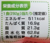 テーブルマーク 汁なし麺2の画像(2枚目)