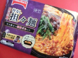テーブルマーク 汁なし麺2の画像(1枚目)