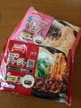 【テーブルマーク】2018春の汁なし麺は旨い☆の画像(1枚目)