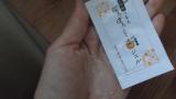 「ミニぽろぽろとれる杏ジェル」の画像(1枚目)