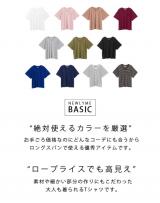 「夢展望 胸ポケットゆるてろVネックTシャツ」の画像(3枚目)