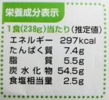 テーブルマーク 汁なし麺2の画像(7枚目)