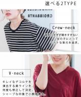「夢展望 胸ポケットゆるてろVネックTシャツ」の画像(2枚目)