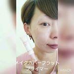 仕上がり📷☛Slide水に!強い💪oh!👏👏testで手に付けたのを取ろうとジャーゴシゴシ取れんがー!と慌てたメイクカバーフラットプライマー1300円  20g 💄😍お…のInstagram画像