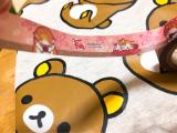♡開運福猫太郎マスキングテープ♡の画像(4枚目)